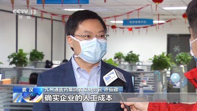 """减税降费 湖北武汉出台政策为复工复产""""加速""""图片"""