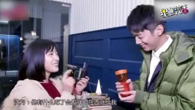 """梁靖康和沈月有个小组名字叫做""""越来越作rrchenxi"""
