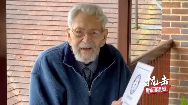 112岁生日会因疫情取消 世界上最长寿的男人:挺好 清净了