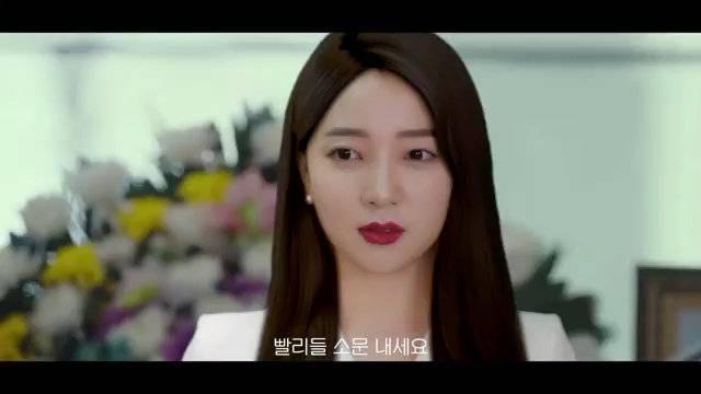 《爱的迫降》中尹世莉(孙艺珍)仿妆化妆步骤分享