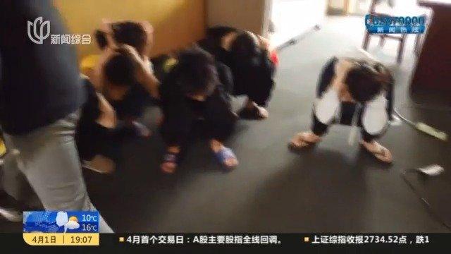 上海警方捣毁诈骗团伙