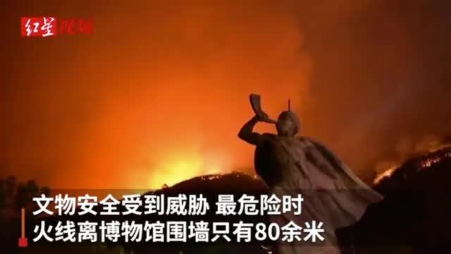 """西昌山火中的""""博物馆保卫战"""":256件国家珍贵文物连夜转移"""