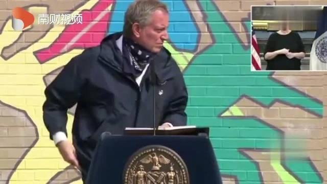 纽约市长承认实际死亡人数或更高