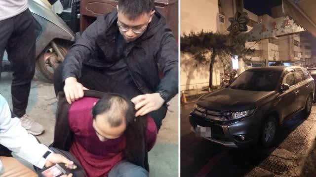 台湾警察埋伏抓捕通缉犯 不料警车反被嫌犯开走