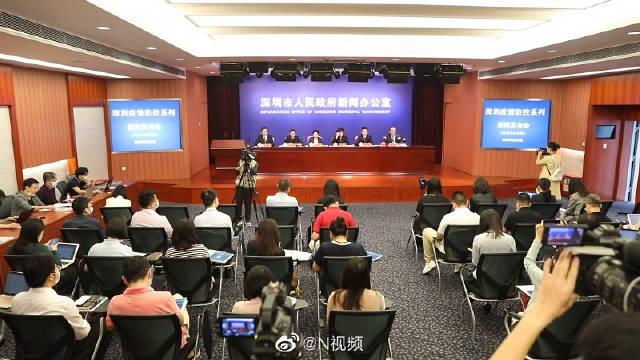 深圳发布青年发展规划,青年和志愿者冲锋一线,成为全市防控担当