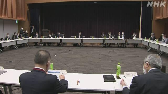 日本关西3府县解除紧急状态 首都圈和北海道暂不解封