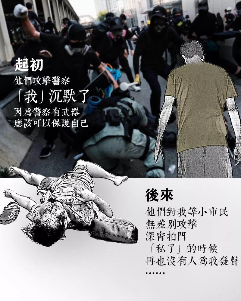 澳门金沙第一娱乐平台_快讯:恒信东方涨停 报于9.72元