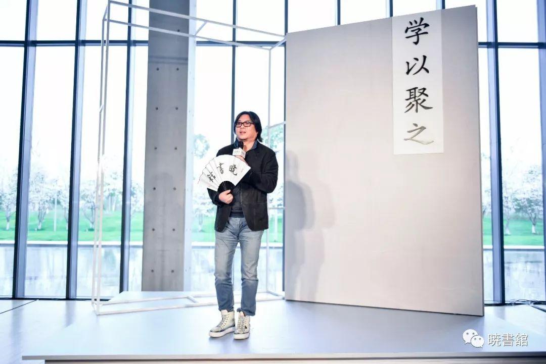 高晓松说了很久的书店终于开了,就在杭州!
