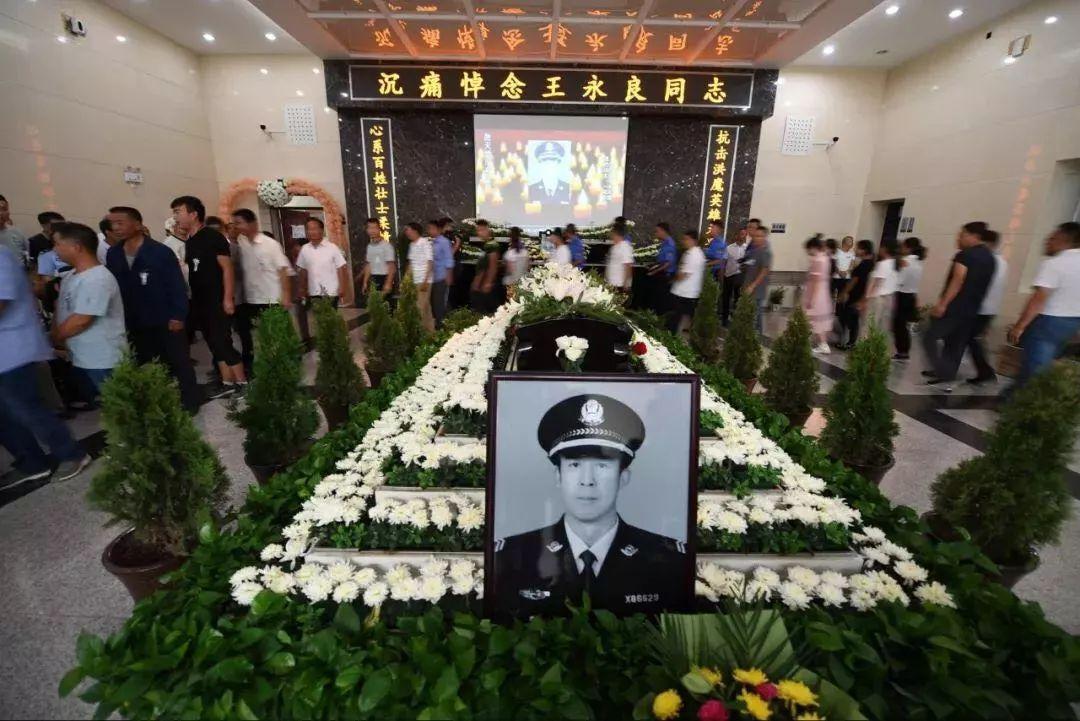 王永良追悼会现场。图片来自网络