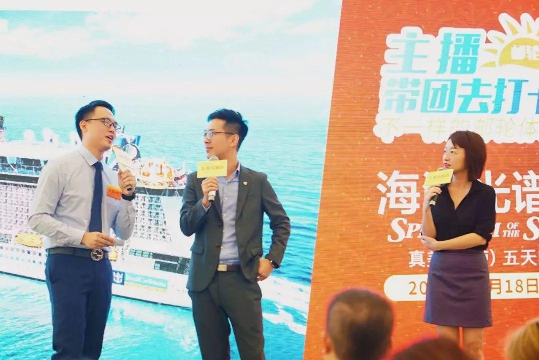 广视粉丝福利   不用等双11!最高省3000元的邮轮之旅限量上线啦!