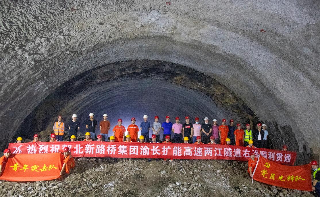 蓝冠通|重庆北新路桥渝长高蓝冠速扩图片