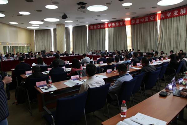 会议现场 中国政府网 图