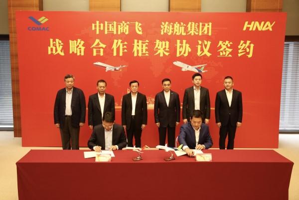 6月2日,海航集团与中国商飞公司在上海签署战略合作框架协议。