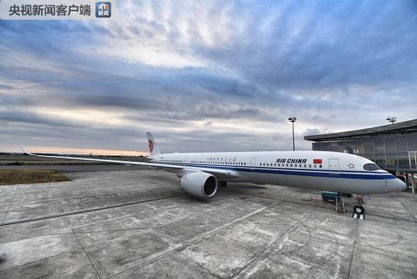 国航333机型_内地首架空客a350系列飞机入列国航 9日将飞抵北京