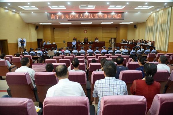 【大案】良庆法院开庭审理大规模传销案 19名传销头目受审
