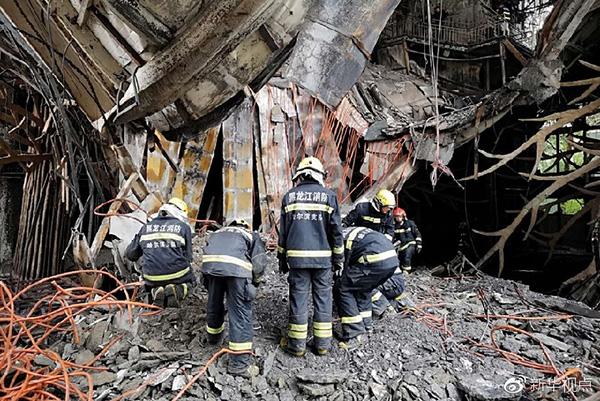 安委办就酒店火灾事件对哈尔滨市政府进行约谈