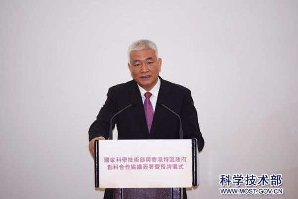 科技部部长王志刚访问香港 推动内地与香港科技创新合作