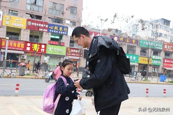 """武汉一小学设""""爸爸接送周"""",学校回应称是倡议而非强制"""