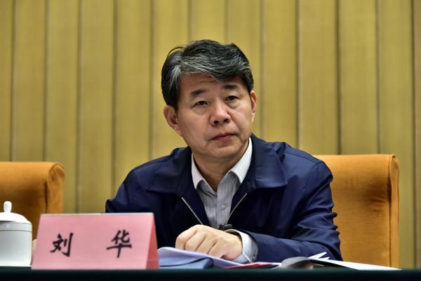 死态情况部副部少、国度核平安局局少刘华。  视觉中国 材料图