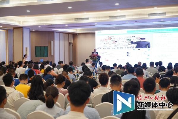 福州拟打造5个工业互联网行业示范平台
