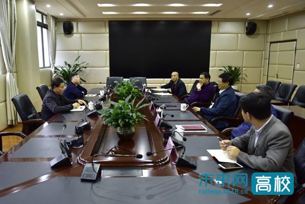 贵州省委教育工委领导调研贵州财经大学
