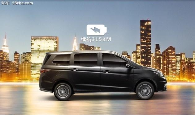 长安欧尚EV正式上市 补贴后售10.98万元