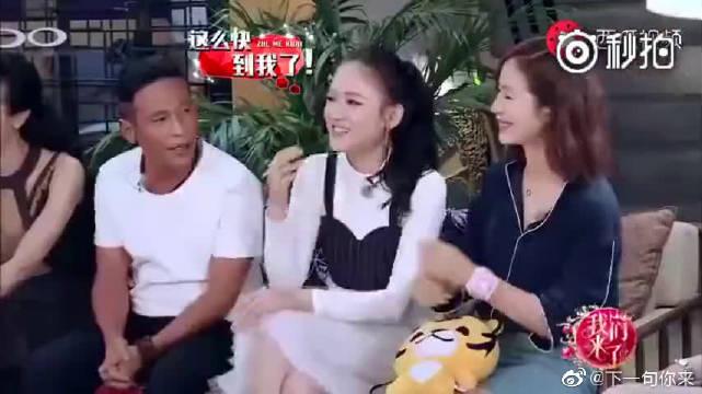 谢娜模仿陈乔恩,赵雅芝差点笑失态,奚梦瑶:笑得我脸都疼了