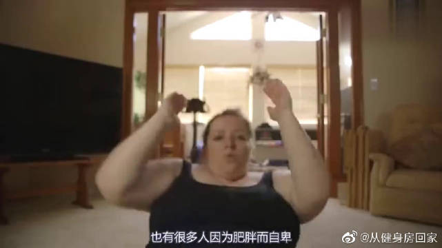 全世界上最胖的小孩!最高体重达到过400斤,如今减肥成功变这样