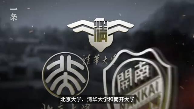 2018年教育部75所直属高校中清华大学决算经费排名第一,成为