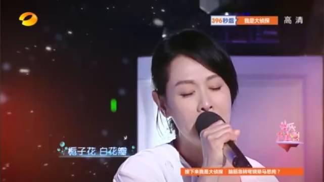 刘若英、井柏然合唱《后来》 栀子花