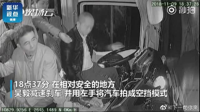 泪目!公交司机突发脑梗奋力踩刹车停稳,救下34名乘客后去世