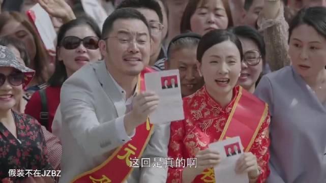小欢喜精大结局彩片段预告:(黄磊/海清/沙溢/陶虹  )