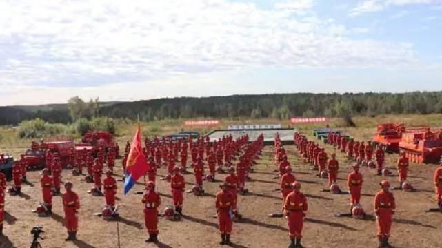 黑龙江黑河森林消防支队举行秋防动员誓师大会