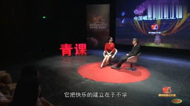 """张捷教授指明当今中国""""快乐教育""""乱象,为中国应试教育正名"""