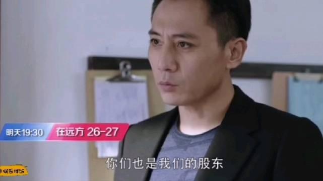 姚远内忧外患 路晓鸥姚远视频通话 《在远方》预告