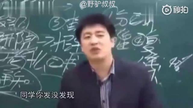 看看,这位老师怎么说考研复试英语,大家都TM的都听不懂考研