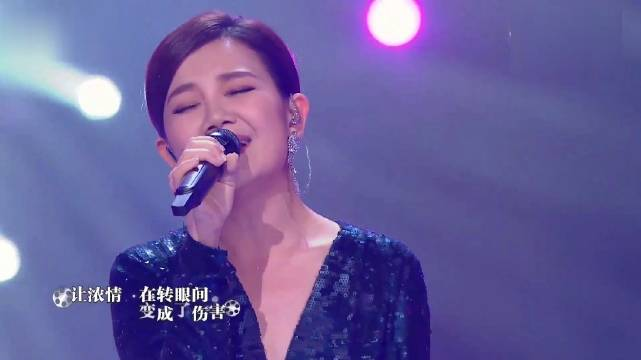 梁静茹演绎张惠妹经典歌曲《剪爱》 在这个滥情的年代,一句亲爱的