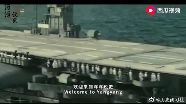1945年美军驻日:日本有一服务让美军快活似神!日本真