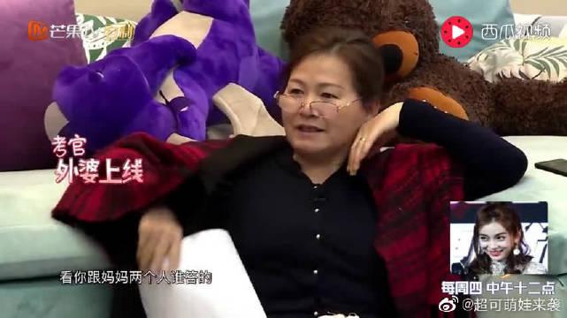 妈妈是超人,邓莎联合妈妈一起忽悠儿子大麟子……心疼啊哈哈