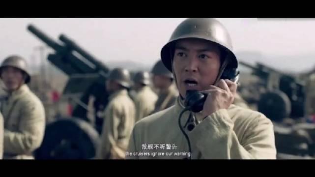 外国军舰闯入解放军防区,被打得挂白旗