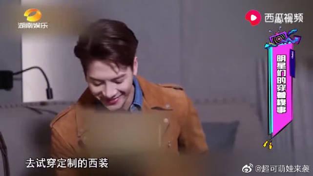 在综艺《放开我北鼻》中,王嘉尔带小朋友去试穿定制的西
