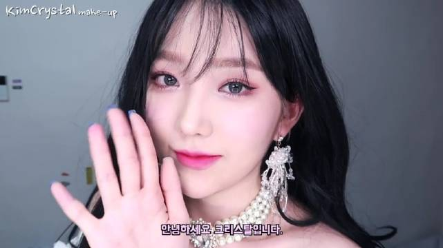 KIMCRYSTAL 2019年末派对珍珠粉色妆容