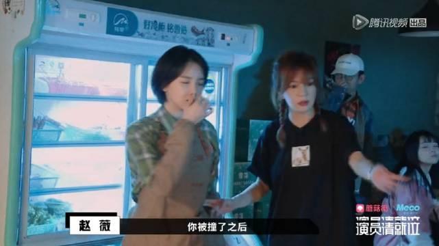 赵薇导演带来《秘方》,王森张天阳打劫陈小纭