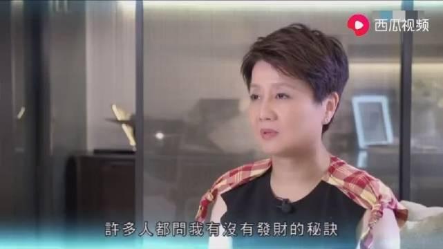 很多人问她有没有发财秘诀?赌王四太梁安琪专访:不要怕吃亏