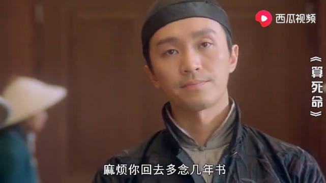 香港只是借给你们,是要归还的!星爷电影里的爱国片段集锦!