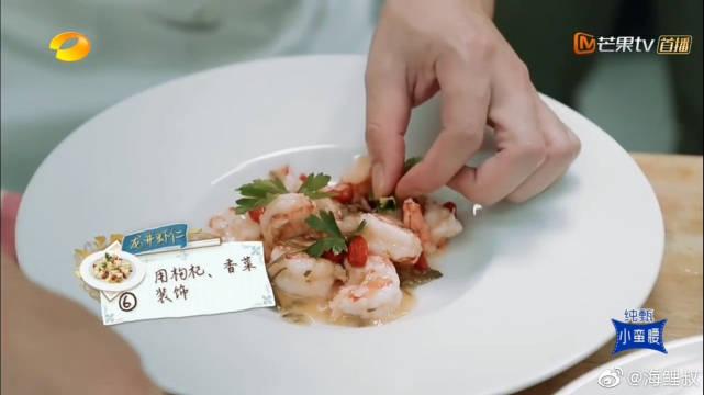 被综艺安利过的美食中餐厅 林厨的龙井虾仁了解一下