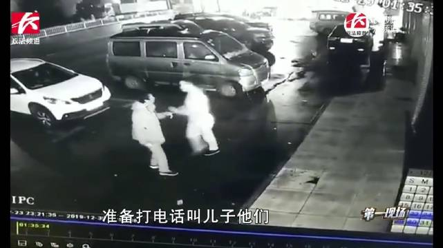 醉酒男KTV追打老人,还在其头上撒尿:宁拘留,不赔偿