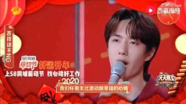 """倪萍老师祝大家在新的一年里上班族不要""""996"""",来看王一博祝福"""