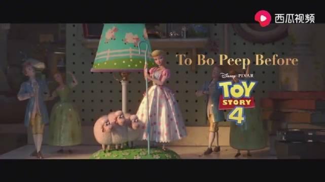 迪士尼《玩具总动员4》番外短片《Lamp Life》预告