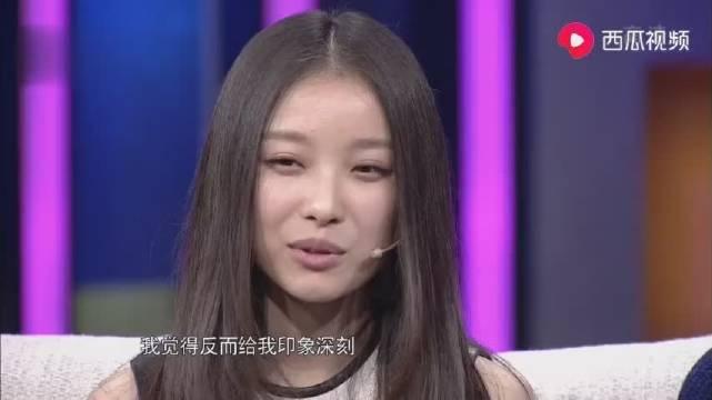 综艺:面对李静问自己初恋,倪妮讲述了自己的暗恋,这段太可爱了